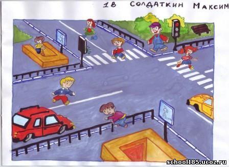 рисунки на тему безопасность: